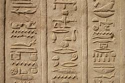 antikes volk im iran